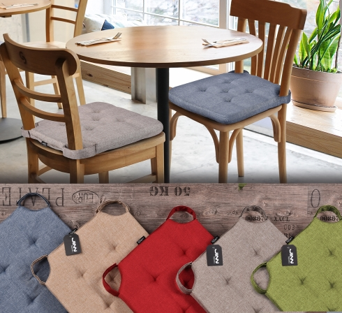 Prošívané sedáky na židle